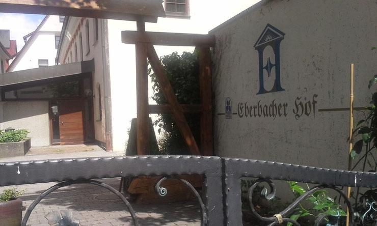 Jeder Teilnehmer erhält nach der Tour ein Freigetränk im überdachten Biergarten vom Eberbacher Hof !
