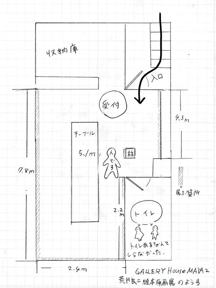 GALLERY HOUSE MAYA2 さんの見取り図です。