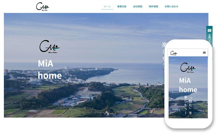株式会社MiAホームサイトtop