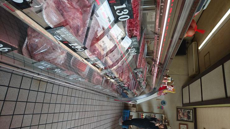 和牛専門店 肉文 西山精肉店