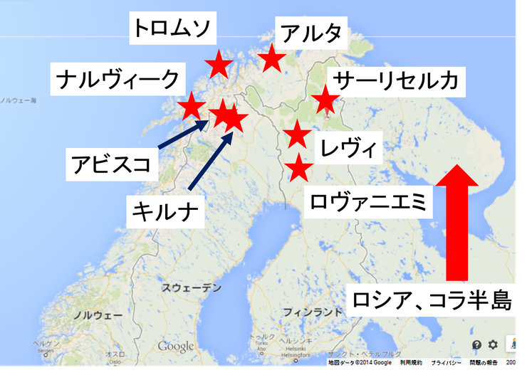 北欧オーロラシティー地図