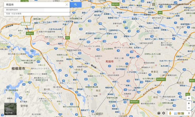 町田市の世帯数