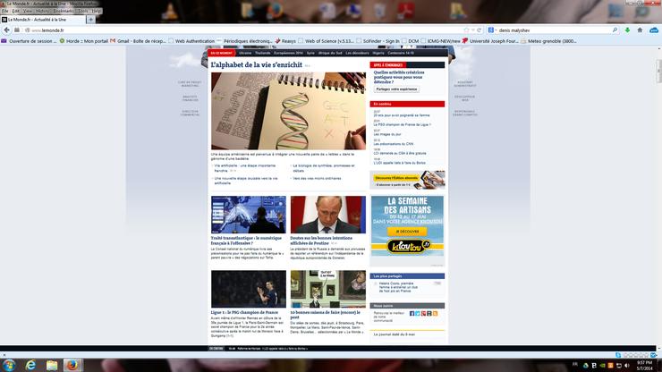 Copie d'écran de la Une du journal Le Monde, le 7 mai 2014 à 20h