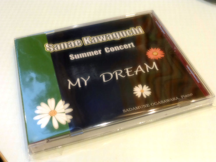 CD Sanae Kawaguchi    new album  My Dream