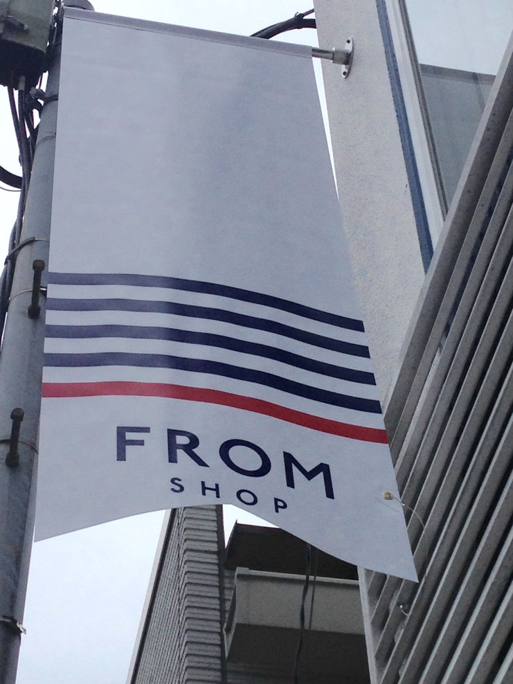 FROM SHOP(フロムショップ) / 株式会社FROM(フロム)