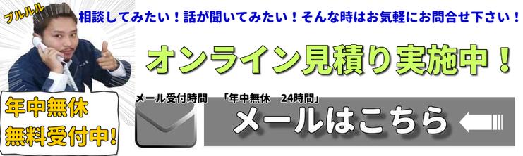 神奈川県,店舗,テナント,内装解体,原状回復
