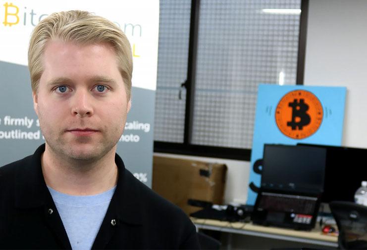 Эмиль Ольденбург, соучредитель и технический директор bitcoin.com
