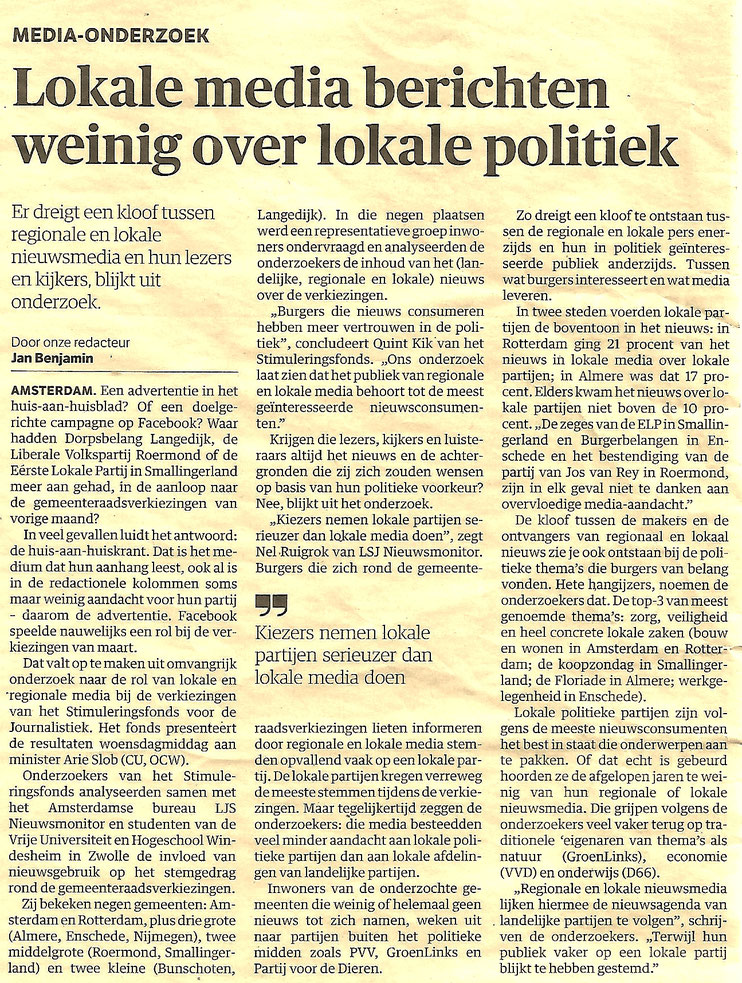 Artikel verschenen in NRC Handelsblad van 25 april 2018