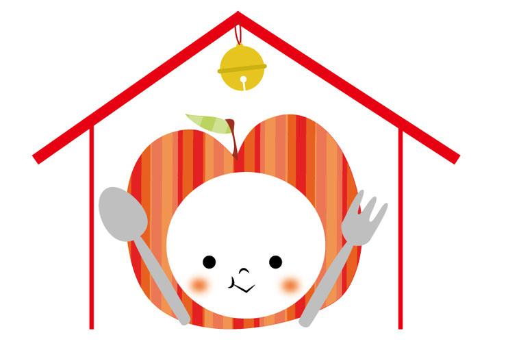三重県鈴鹿市こども食堂「りんごの家」