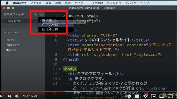 制作初歩編-2.ウェブデザインの背景色をつけよう!〜Hello ホームページ!CH02-2