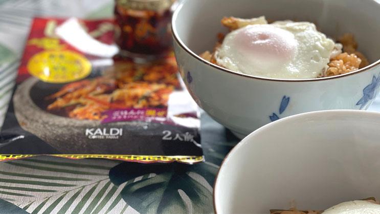 KALDI 비빔밥