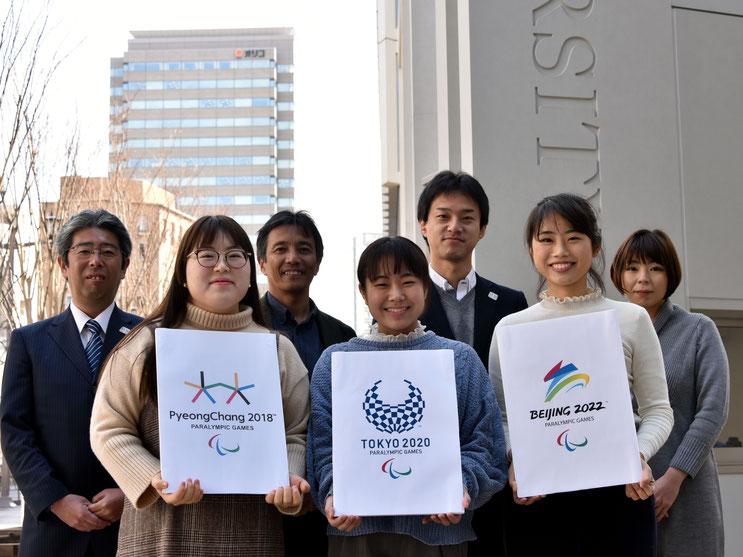 上智大学平昌冬季パラリンピック調査団メンバー
