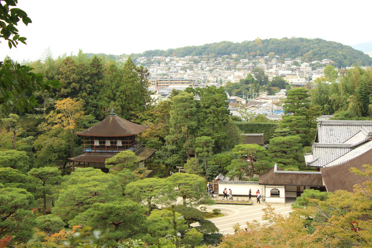 Kyoto - 7 Day Itinerary For Active Families with Small Kids - A Walk Through Ginkakuji Temple