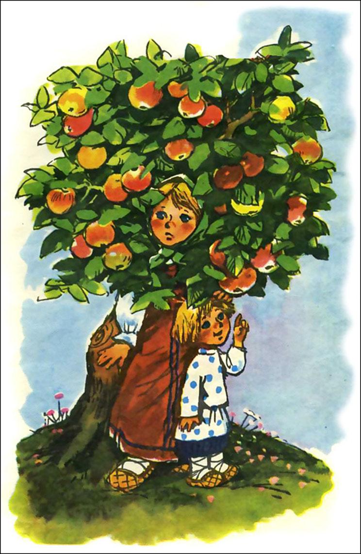рисунок яблоньки из сказки гуси поиска нужного адреса