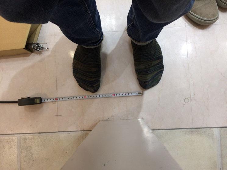 股下 測り 方