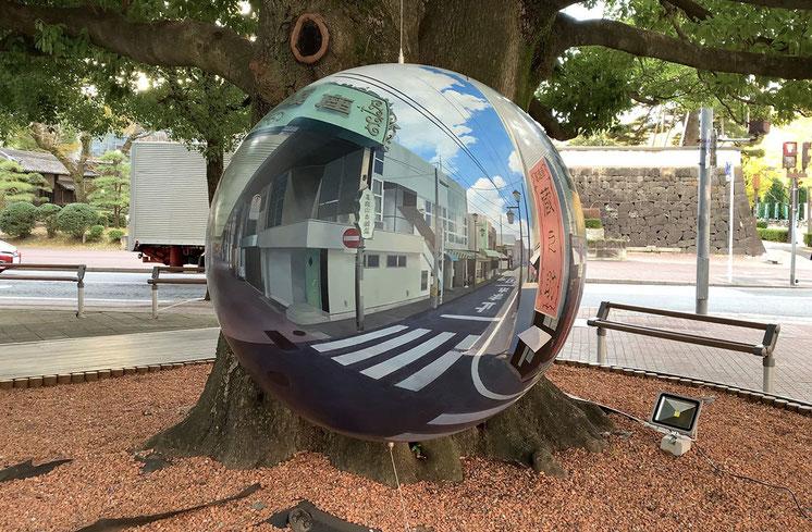 鮫島大輔 Big Flatball 2019 アートプロジェクト高崎 タブノキ広場(高崎、群馬)