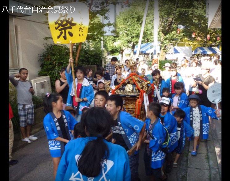 2016 八千代台自治会 夏祭り