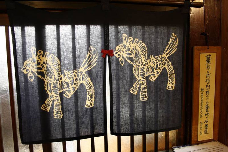 "Magome = ""cheval panier"""