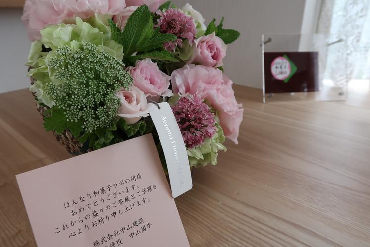 午前中にお祝いのお花をいただきました!