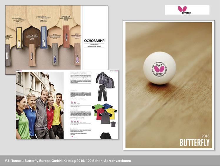 Tamasu Butterfly Europa GmbH, Produktkatalog 2016