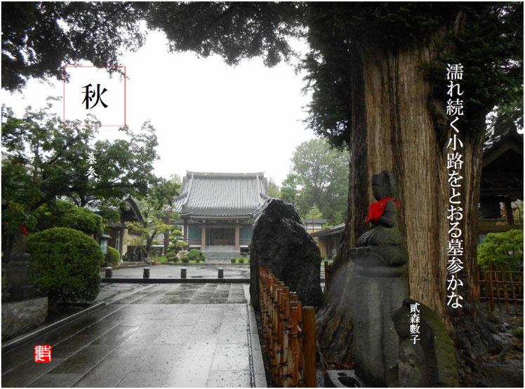 2017/08/16作句 墓参