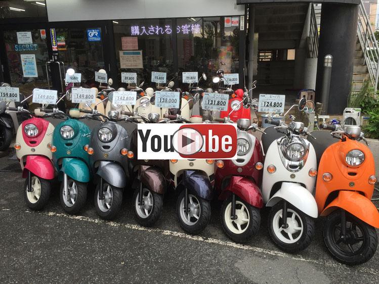 写真クリックで、オートサービスシークレット 店舗紹介動画