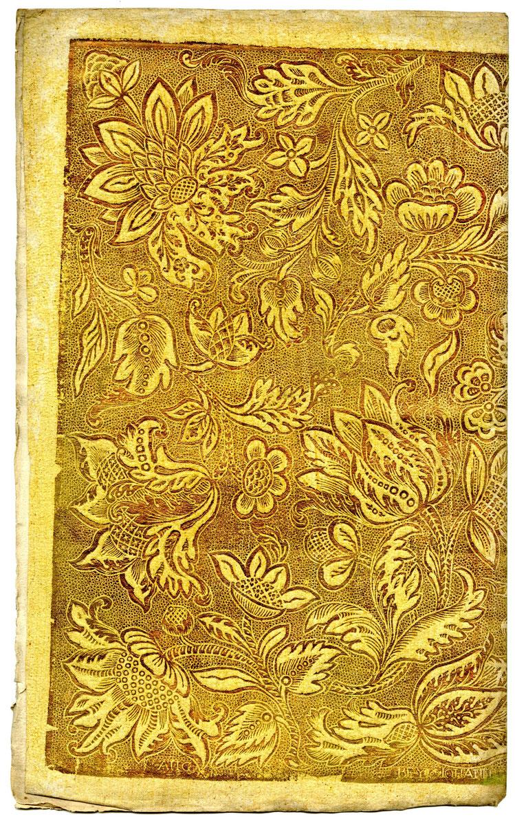 Brokatpapier auf einfarbig gestrichenem Grund, Quelle: Archivverbund Main-Tauber, Signatur: StAWt-R Rep. 8a Nr. 1715 )*