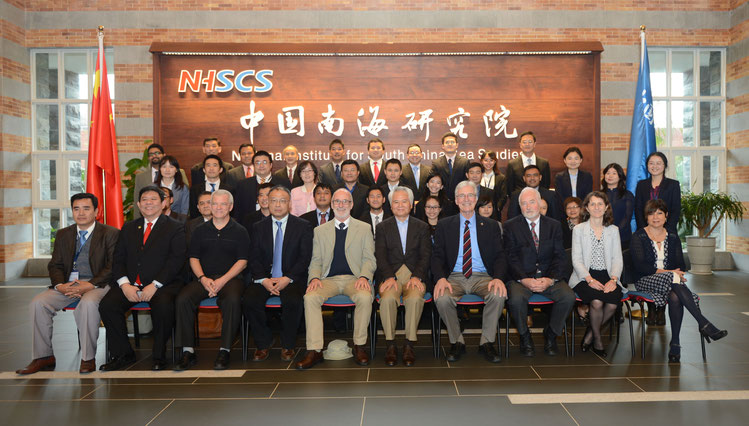 IOI team, NISCSS staff and participants of 2016 at NISCSS