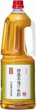内堀醸造 美濃特選本造り米酢 1.8L