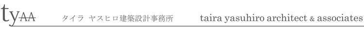 明るく耐震性の高い木の家/東京/練馬/新潟/建築家/建築設計事務所