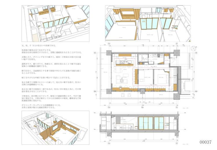 (仮称)三郷市新三郷ららシティ2丁目計画