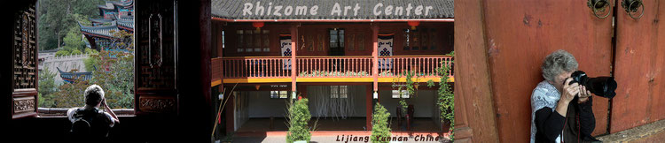 Rhizone Art Center - Lijiang - Yunnan - Chine