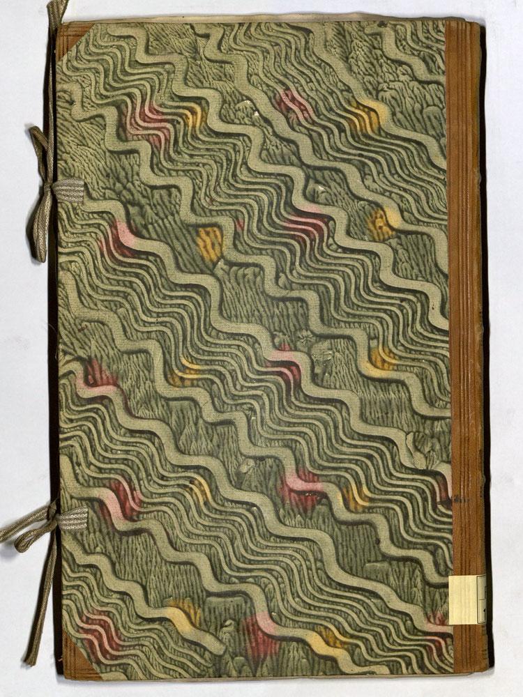Kleisterpapier mit Verdrängungsdekor, Quelle: Archivverbund Main-Tauber, Signatur: StAWt - RR 66 1783  )*