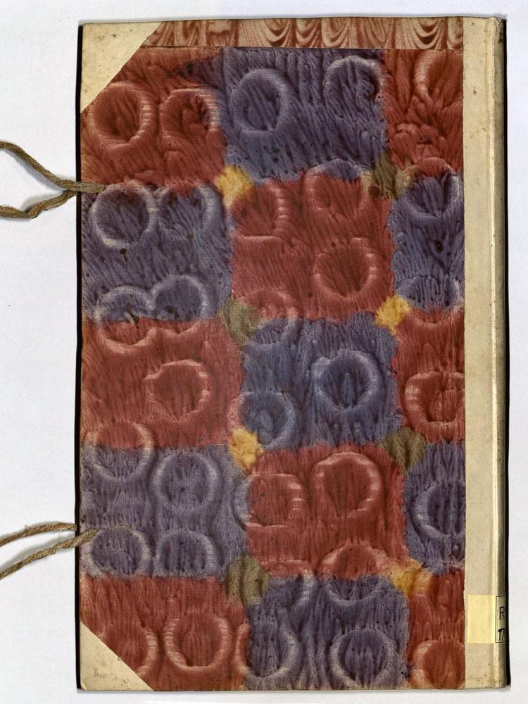 Kleisterpapier mit Verdrängungsdekor, vierfarbig, Quelle: Archivverbund Main-Tauber, Signatur: StAWt - RR55 1766/67 )*