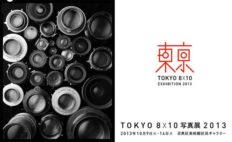 東京8×10