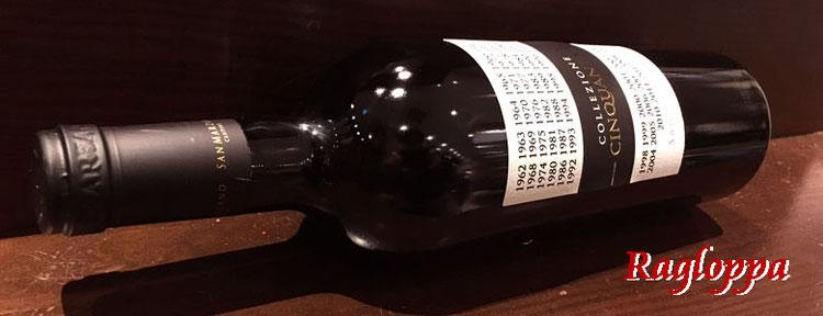 姫路 わいん ラグロッパ 2周年 感謝祭 フェア ワイン