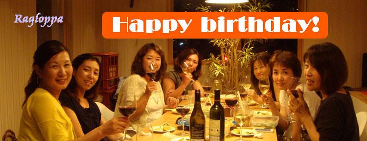姫路 ワイン ラグロッパ お誕生日会