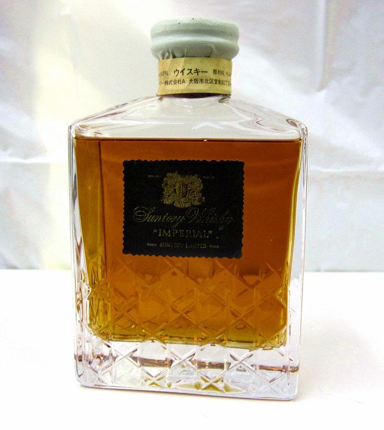 ウイスキー SUNTORY IMPERIAL