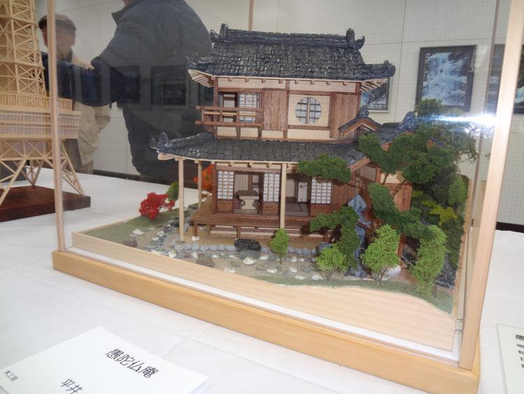 正岡 子規 邸
