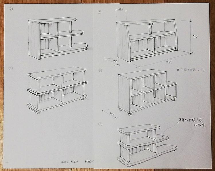 空間をゆる~く間仕切るためのオープンラック(鎌倉市・T様邸)デザイン案