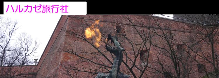 クラクフ、ヴァヴェル城、龍の洞窟にある火を噴く龍