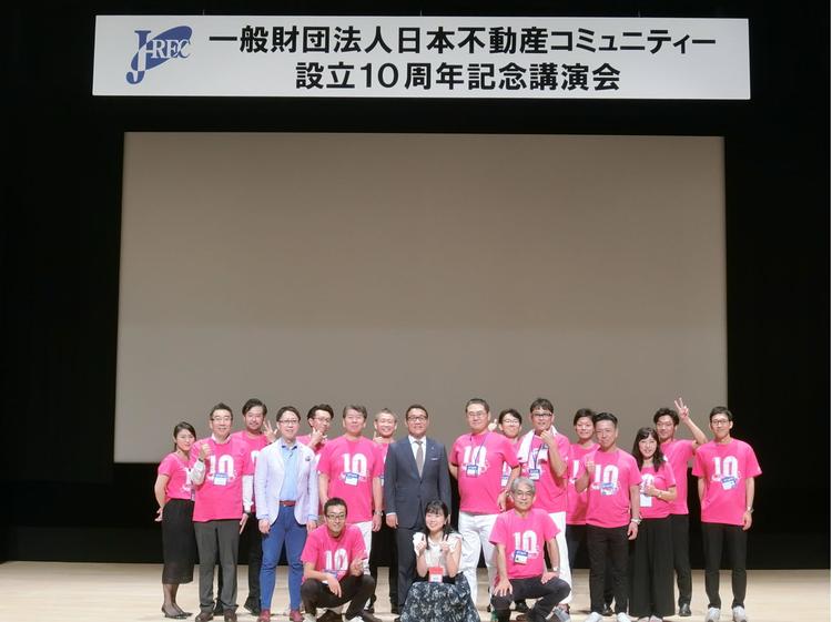 J-REC10周年記念の集合写真