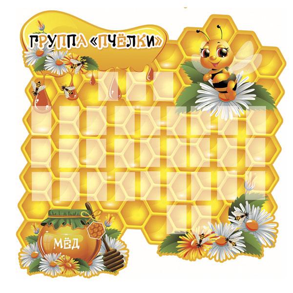 картинки наши кроватки с пчелками люди связывают