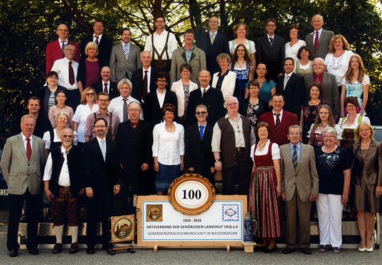 Foto: Foto Sobolewski, Landshut , Ländgasse 134, 84028 Landshut - 10.09.2016