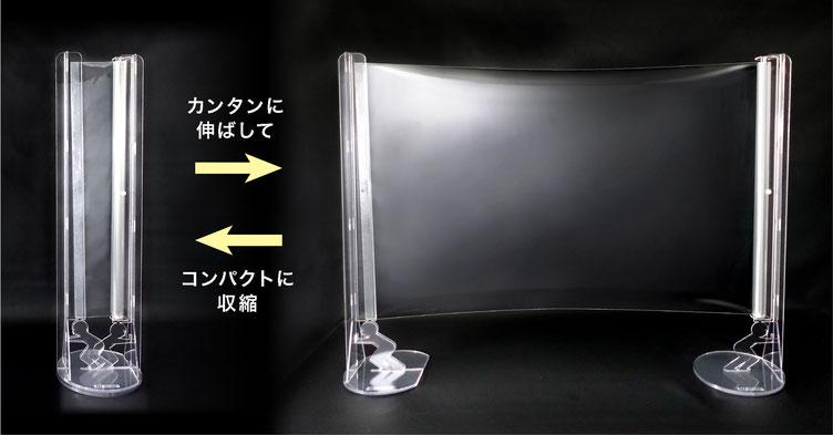 長谷川ジャバラ ワンタッチバリア コロナ対策 飛沫防止 伸縮 パーテーション 卓上 アマゾン 透明 価格 伸びる 縮む コンパクト 持ち運び 商品