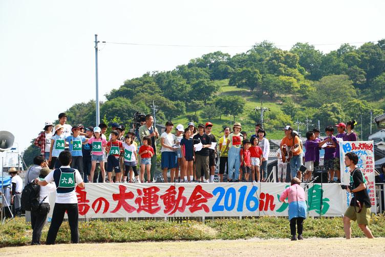 島のこどもたちと北木島在住ミュージシャン『ぬくだま&KUNI』による『島の大運動会の歌』の合唱です。