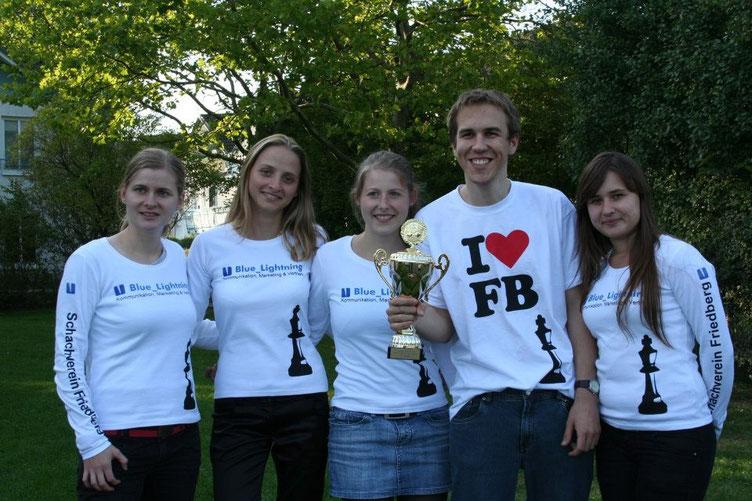 Friedberger Team, Deutsche Blitz-Mannschaftsmeisterschaft der Frauen 2011