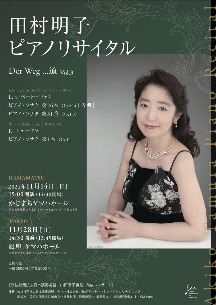 (C) Eiji Shinohara