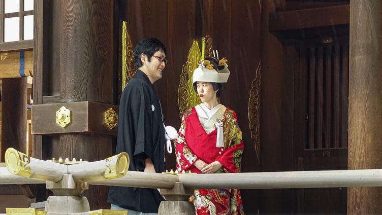 Mariée japonaise, sanctuaire de Meiji-Jingu, Tokyo