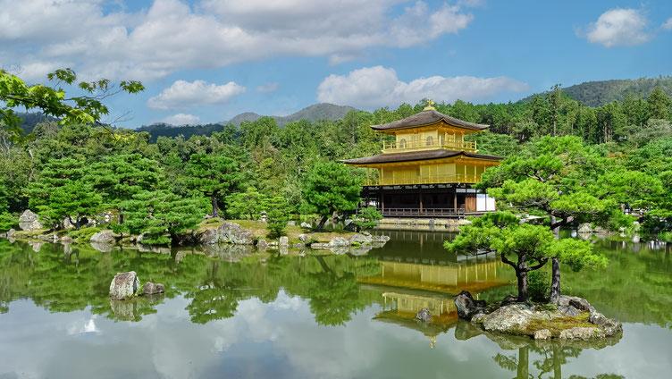 Pavillon d'or, Kyoto, Japon, photo non libre de droits
